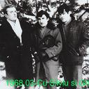 1968.03-Ghiuri,Fane si Silviu