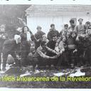 1968-Intoarcerea de la Revelion_0001